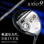 ショッピングゼクシオ ゼクシオ9 XXIO9 ドライバー ゴルフクラブ メンズ ゼクシオナイン Miyazaki Melas カーボンシャフト