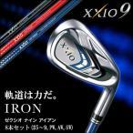 ショッピングゼクシオ ゼクシオ9 XXIO9 アイアンセット ゴルフクラブ メンズ アイアン 8本セット ゼクシオナイン MP900 カーボンシャフト カラーカスタム ノーマル