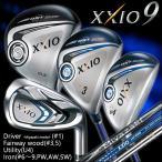 ゼクシオ9 XXIO9 ゴルフクラブセット ゴルフセット メンズ ドライバー フェアウェイウッド ユーティリティ アイアンセット 11本セット Set6