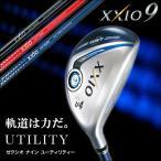 ショッピングゼクシオ ゼクシオ9 XXIO9 ユーティリティ ユーティリティー ゴルフクラブ メンズ ゼクシオナイン MP900 カーボンシャフト カラーカスタム ノーマル
