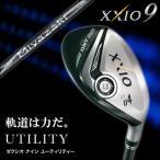 ゼクシオ9 XXIO9 ユーティリティ ユーティリティー ゴルフクラブ メンズ ゼクシオナイン Miyazaki Melas カーボンシャフト