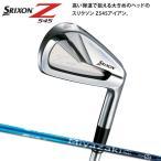 DUNLOP/ダンロップ スリクソン Z545 アイアン 単品(#3、4、AW、SW)Miyazaki Kosuma Blue Iron カーボンシ