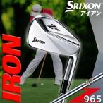 2016年モデル DUNLOP-ダンロップ- SRIXON-スリクソン- Z965 IRON アイアン 6本セット(#5〜9,PW) ダイナミック