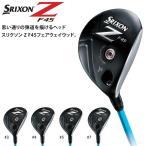 スリクソン z f45 フェアウェイウッド ダンロップゴルフスリクソン zf45 メンズ srixion miyazaki kosuma blue 6 カーボンシャフト