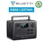 BLUETTI ポータブル電源 537Wh/700W リン酸鉄  蓄電池 家庭用 軽量 小型 ポータブルバッテリー ワイヤレス充電 純正弦波 PSE認証済