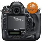 Yahoo!Powerplus【お得2枚セット・高光沢タイプ】Nikon D5/D4S/D4専用  指紋防止 反射防止 気泡レス加工 高光沢 カメラ液晶保護フィルム