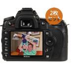 Yahoo!Powerplus【お得2枚セット・高光沢タイプ】Nikon D90専用  指紋防止 反射防止 気泡レス加工 高光沢 カメラ液晶保護フィルム