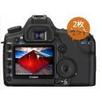 Yahoo!Powerplus【お得2枚セット・高光沢タイプ】Canon EOS 5D MarkII専用  指紋防止 反射防止 気泡レス加工 高光沢 カメラ液晶保護フィルム