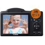 Yahoo!Powerplus【お得2枚セット・高光沢タイプ】Canon SX500IS/SX410is/SX400is専用  指紋防止 反射防止 気泡レス加工 高光沢 カメラ液晶保護フィルム
