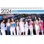 TWICE トゥワイス グッズ 卓上 カレンダー (写真集 カレンダー) 2020~2021年 (2年分) + フォトデスクカレンダー [2点セット]
