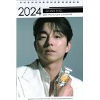 コン・ユ GONG YOO コンユ グッズ 卓上 カレンダー (写真集 カレンダー) 2021~2022年 (2年分) + フォトデスクカレンダー [2点セット] 新作写真