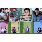 パクソジュン グッズ【メモ帳 80枚セット】 写真入り メモパッド Ver.2
