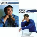 ヒョンビン 愛の不時着 グッズ 卓上 カレンダー (写真集 カレンダー) 2021~2022年 (2年分) + ステッカーシール [12点セット]
