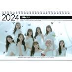 NiziU ニジュー グッズ 卓上 カレンダー (写真集 カレンダー) 2021~2022年 (2年分) + フォトデスクカレンダー [2点セット] 新作写真