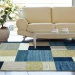 ベルギー製 ウィルトンラグ/絨毯 〔ブルー 約240cm×330cm〕 長方形 高耐久ヒートセット加工 『スタイリッシュブロック』