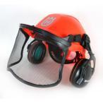 即納 ハスクバーナー プロ フォレスト ヘルメット システム 一式 オレンジ/Pro Forest Helmet System(5777646-01)