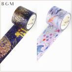 マスキングテープ BGM ビージーエム Summer Limited 夏限定2020 箔押し 30mm×5m 2個セット 送料無料