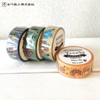 マスキングテープ 古川紙工 そえぶみ箋 ますきんぐテープ 4巻セット 10周年記念 送料無料