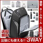 ビジネスリュック ビジネスバッグ 防水 メンズ 大容量 鞄 バッグ メンズ リュックサック ギフト ポケット15.6インチパソコン対応 黒 送料無料