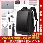 新発売限定価格 短納 ビジネスリュック リュックサック ビジネスバッグ 2WAY 横持ち 防水 15.6インチPC対応 USBポート付き シンプル ギフト 送料無料