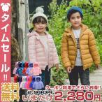 【在庫処分】子供服 ダウンコート 子ども服 男の子 女の子 ダウンジャケット 防寒 保温 中綿 クマ耳帽子 フード付き 超コンパクト 16カラー 送料無料 ギフト