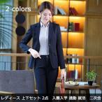 ショッピングスカート スーツ レディース パンツ 2点セット ジャケットとパンツ おしゃれ 通勤通学 入学式 入園式 パンツスーツ オフィス