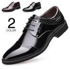 歩きやすい ビジネスシューズ メンズ サドルシューズ ストレートチップ 痛くない ビジネス 通勤 紳士靴