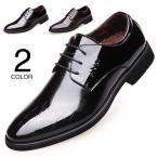 サドルシューズ ビジネスシューズ 革靴 紳士靴 メンズ ビジネス 歩きやすい 通勤 フォーマル 新作