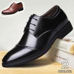 サドルシューズ ビジネスシューズ 通勤 革靴 メンズ 紳士靴 フォーマル シューズ 歩きやすい