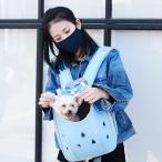 ペットキャリーバッグ 犬 猫 リュックサック 手提げ おしゃれ ペット用 大容量 ペットキャリー リュックストリート アウトドア お出かけ 通気性良い