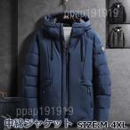 ダウンジャケット メンズ フード付き ジャケット 厚手 ダウンコート アウター 男性 ファッション 秋 冬 防寒 防風 20代 30代
