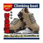 トレッキングシューズ レディース メンズ カップル ベアルック お揃い ゴアテックス 登山靴 疲れない スポーツシューズ 運動靴 アウトドア 軽量