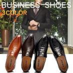 ショッピングフォーマルシューズ ビジネスシューズ 新生活 紳士靴 フォーマルシューズ メンズシューズ 靴 PUレザー 高級感 就活 冠婚葬祭 通勤 卒業式 レースアップ ウォーキング ウォーキング