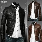 メンズファッション レザージャケット 人気 革ジャケット ライダーメンズ PU革バイクジャケット ライダースジャケット バイクウェア レザー パーカー