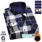 ネルシャツ メンズ 裏起毛 厚手シャツ 長袖 チェックシャツ カジュアル あったか トップス 秋冬
