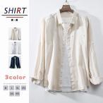 シャツ メンズ リネンシャツ 綿麻シャツ 細身 長袖シャツ カジュアルシャツ メンズファッション 2020新作