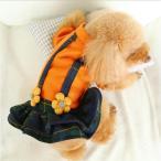 犬 服 犬の服 洋服 ペット服 ドッグウェア 可愛い スカート 秋冬 保温防寒 小中型犬