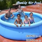 ビニールプール ファミリープール 家庭用 子供用 プール 子供 PVC素材 独立気室 暑さ対策 水あそび キッズプール かわいい 持ち運び アウトドア