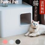 猫 トイレ 猫トイレ 本体 猫用トイレ 方型 可愛い 大型 おしゃれ スコップ付き 砂落とし 清潔簡単 ドーム型 3カラー選べる