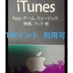 iTunes Card 3000円分   Tポイント使用可 Apple カード