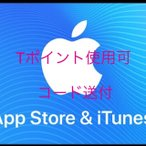 iTunes ������ 300��ʬ   iTunes Card T�ݥ���Ȼ��Ѳ� Apple ������