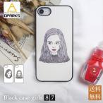 iPhone8 ケース iphone7 カバー iphone8ケース iphone7ケース おしゃれ イラスト ハード 薄型 耐衝撃 頑丈 グリップ QI対応 レディース デザイン 女性