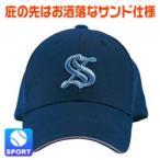 ショッピングメッシュキャップ MJ MJメッシュキャップ フリーサイズ カラー6色 注文数量5個以上から【キャップ・帽子/名入れ可】