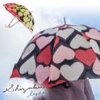 傘 レディース 長傘 おしゃれ ブランド 大きめ かわいい 丈夫 晴雨兼用 プレゼント Shizuku light 58cm