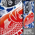手ぬぐい おしゃれ タペストリー 和柄 日本製 注染 冬 鯛 海 お正月てぬぐい 手拭い