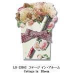 リゾムデザイン社製 ダイカットノートパッドL コテージイン・ブルーム Lissom Design diecut NotePad L Cottage in Bloom