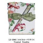 リゾムデザイン社製 ダイカットノートパッドS トロピカル・パラダイス Lissom Design diecut NotePad S Tropical Paradise