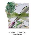 リゾムデザイン社製 ダイカットノートパッドS ハーブ・ガーデン Lissom Design diecut NotePad S Herb Garden