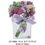 リゾムデザイン社製 ダイカットノートパッドL セント オブ・ライラック Lissom Design diecut NotePad L Scent of Lilacs