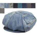 New York Hat ニューヨークハット 6203 RECYCLED NEWSBOY リサイクルニュースボーイ キャスケット Black Blue